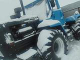 Трактор Т150 К