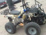 Продам квадроцикл ирбис 200
