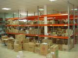 Продаем оборудование для склада
